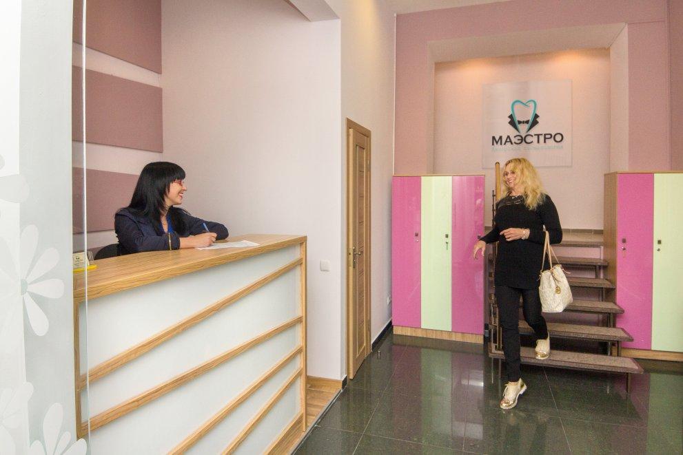 Холл стоматологии Маэстро